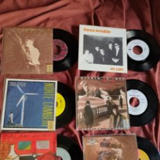 Discos de vinilo: SALÓN DADA/ NORTE LAMBERT/ GALERÍA/ BONGOS ATÓMICOS/ DANZA. Lote 205662721