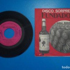 Discos de vinilo: SINGLE DE VINILO DISCO SORPRESA FUNDADOR DISCO SORPRESA FUNDADOR CADENA DE EXITOS VOL. III AÑO 1968. Lote 205667195