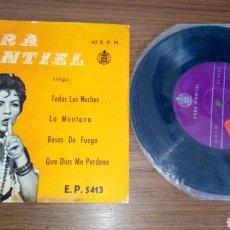 Discos de vinilo: ATENCIÓN DISCO 45 RPM SARA SARITA MONTIEL 1958 ISRAEL INEDITO EN TC TODAS LAS NOCHES LA MONTANA. Lote 205668311