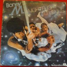 Discos de vinilo: BONEY M. - NIGHTFLIGHT TO VENUS - LP DE VINILO. Lote 205668332