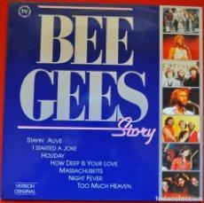 Discos de vinilo: BEE GEES - STORY - LP DE VINILO. Lote 205669962