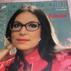 Discos de vinilo: NANA MOUSKOURI - LP SPAIN- VER FOTOS. Lote 205671526