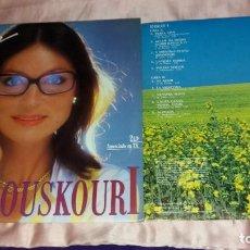 Discos de vinilo: NANA MOUSKOURI - DOUBLE LP SPAIN- VER FOTOS. Lote 205671783