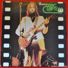 Discos de vinilo: ERIC CLAPTON - LO MEJOR DE ERIC CLAPTON - LP DE VINILO. Lote 205671973