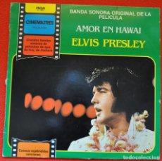 Discos de vinilo: ELVIS PRESLEY - AMOR EN HAWAI - LP DE VINILO. Lote 205673113