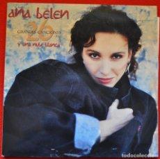 Discos de vinilo: ANA BELEN - 26 GRANDES CANCIONES Y UNA NUBE BLANCA - LP DE VINILO. Lote 205673482