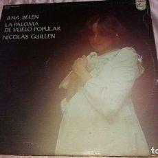 Discos de vinilo: ANA BELEN - DOBLE LP SPAIN ( LETRAS DE CANCIONES )- VER FOTOS. Lote 205673970