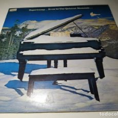 Discos de vinil: LP - SUPERTRAMP ‎– EVEN IN THE QUIETEST MOMENTS... - SLAM 64634 (VG+ / VG ) ITALY 1977. Lote 205677715