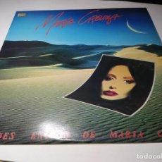 Discos de vinilo: LP - MARIA CREUZA – GRANDES EXITOS DE MARÍA CREUZA - NL-40902 (VG+ / VG) SPAIN -1983. Lote 205681612