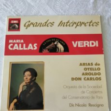 Discos de vinilo: MARIA CALLAS. VERDI. ARIAS DE OTELLO, AROLDO, DON CARLOS.DIR. NICOLA RESCIGNO. EMI. LP.. Lote 205685607