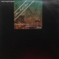 Discos de vinilo: HOUSE CAFE MUSIC - FUNKY SOUL REBELS - HOUSE FOR ALL EP - DJ INO MORIR SOÑANDO - DJ GROBAS JIVE. Lote 205690532