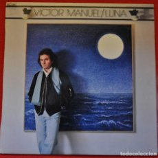 Discos de vinilo: VICTOR MANUEL - LUNA - LP DE VINILO. Lote 205694686