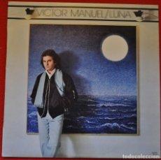 Discos de vinilo: VICTOR MANUEL - LUNA - LP DE VINILO. Lote 205694836