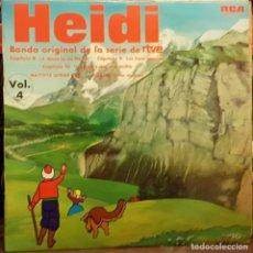 Discos de vinilo: HEIDI BANDA ORIGINAL DE LA SERIE RTVE. Lote 205701835