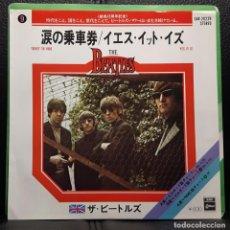 Discos de vinilo: BEATLES - TICKET TO RIDE - SINGLE - JAPON - SINGLES COLLECTION - EMI ODEON -PAUL MCCARTNEY. Lote 205717603