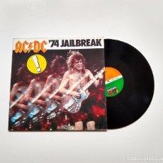 Disques de vinyle: AC/DC. 74' JAILBREAK. ATLANTIC. LP. Lote 205718601