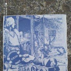 Discos de vinilo: SISA. BARCELONA POSTAL. SINGLE VINILO BUEN ESTADO. Lote 205719755