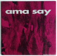 Discos de vinilo: AMA SAY SINGLE VINILO ATERIPEAN GAUA ESAN OZENKI RECORDS. Lote 205731300