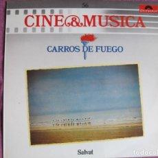 Discos de vinilo: LP - CINE Y MUSICA VOL. 56 - CARROS DE FUEGO (VANGELIS) (VER FOTO ADJUNTA). Lote 205731692