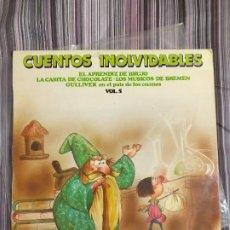 Discos de vinilo: VINILO CUENTOS INOLVIDABLES APRENDIZ DE BRUJO CASITA CHOCOLATE MUSICOS DE BREMEN VOL.5 1981. Lote 205745051
