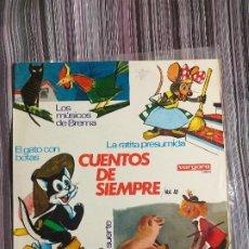 Discos de vinilo: VINILO CUENTOS DE SIEMPRE VOL III MÚSICOS BREMA GATO CON BOTAS JUAN DE LA SUERTE VERGARA 1967. Lote 205747332