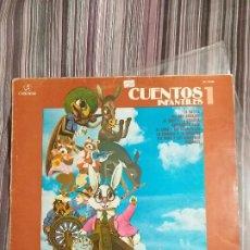 Discos de vinilo: VINILO CUENTOS INFANTILES 1 LA RATITA LOS DOS CONEJOS EL BUEY Y LA CIGARRA 1976. Lote 205749111