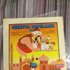 Discos de vinilo: VINILO INFANTIL CUENTOS POPULARES VOL I BLANCANIEVES CENICIENTA ALADINO ALI BABA YUPY. Lote 205749688
