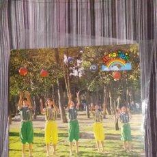 Discos de vinilo: VINILO INFANTIL ARCO IRIS JUGAR Y CANTAR. Lote 205749885