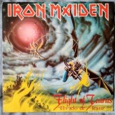 Discos de vinilo: IRON MAIDEN – FLIGHT OF ICARUS. SINGLE, EDICIÓN PROMOCIONAL ESPAÑOLA 1983.. Lote 205771032