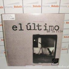 Disques de vinyle: EL ULTIMO DE LA FILA ASTRONOMÍA RAZONABLE (LP-VINILO + CD) ENVIÓ CERTIFICADO A ESPAÑA 2 EUROS. Lote 205778166