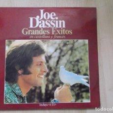 Discos de vinilo: JOE DASSIN GRANDES EXITOS EN CASTELLANO Y FRANCES LP 1978 CBS SPAIN ESPAÑA. Lote 205783143