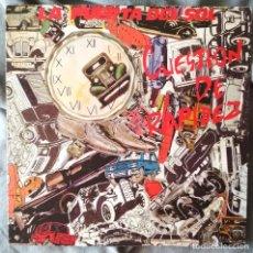 Discos de vinilo: LA PUERTA DEL SOL - CUESTION DE RAPIDEZ. SINGLE 1986. Lote 205791228