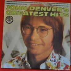 Discos de vinilo: JOHN DENVER - JOHN DENVER´S GREATEST HITS VOL. 2 - LP DE VINILO. Lote 205791641