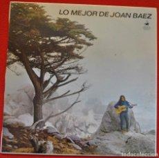 Discos de vinilo: JOAN BAEZ - GRACIAS A LA VIDA - LP DE VINILO. Lote 205791945