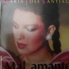 Discos de vinilo: MARÍA JOSÉ SANTIAGO SINGLE SELLO ZAFIRO AÑO 1987. Lote 205798655