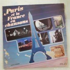 Discos de vinilo: PARIS ET LA FRANCE EN CHANSONS. GATEFOLD. FUNDA DETERIORADA POR HUMEDAD. 2 LP. DISCOS VG++. Lote 205799348