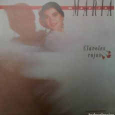 Discos de vinilo: MARÍA SINGLE SELLO PHILIPS AÑO 1990. Lote 205800426