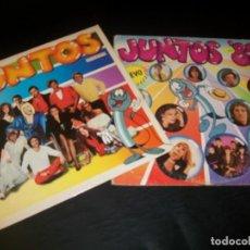 Discos de vinilo: LOTE DE LOS 2 VOLUMEN DE LOS RECOPILATORIOS - JUNTOS ..ALASKA, RAPHAEL,MIGUEL RIOS ,,ETC 1981 Y 1982. Lote 205821223
