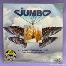 Discos de vinilo: SINGLE JUMBO CITY GIRL - TEMPORARY LOVE. Lote 205829013