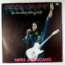 Discos de vinilo: EDDY GRANT - JAMAICAN CHILD / COCKNEY BLACK - SINGLE 1982 - ICE. Lote 205840365