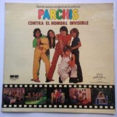 Discos de vinilo: PARCHIS CONTRA EL HOMBRE INVISIBLE. Lote 205852118