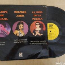 Discos de vinilo: RML REF:R400R DISCO VINILO GRANDE - MARIFE TRIANA - DOLORES ABRIL - LA NIÑA DE LA PUEBLA. Lote 205856728