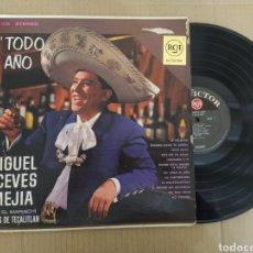 Discos de vinilo: RML REF:R400R DISCO VINILO GRANDE - MIGUEL ACEVES MEJIA. Lote 205857087