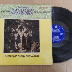 Discos de vinilo: RML REF:R400R DISCO VINILO GRANDE - LA CANCIÓN DEL OLVIDO - JOSÉ SERRANO. Lote 205862625