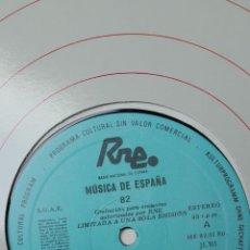 Discos de vinilo: MÚSICA DE ESPAÑA. TRANSCRIPCIONES RNE. NÚMERO 82. ESTRENOS DE LA TEMPORADA 1984-85 PARTE 1. Lote 205866273
