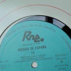 Discos de vinilo: MÚSICA DE ESPAÑA. TRANSCRIPCIONES RNE. NÚMERO 76. MÚSICA ANÓNIMA. Lote 205867062