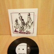 Discos de vinilo: NUEVO CATECISMO CATÓLICO, DAME ROCK, NO ES PARA MI.. Lote 205880746