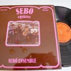 Discos de vinilo: SEBO EGYTTES-LP SEBO ENSEMBLE. Lote 206137812