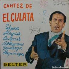 Discos de vinilo: EL CULATA// SOLERARES+5// EP// 1960// BELTER. Lote 206147930