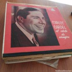 Discos de vinilo: LOTE DISCOS LP ANTIGUOS VINILO. Lote 206152908